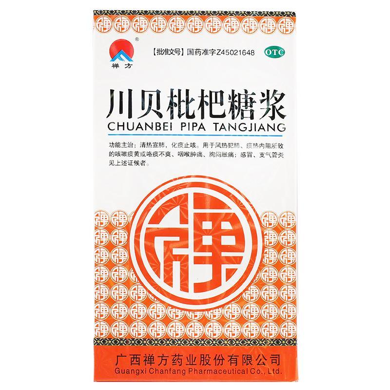 禅方 川贝枇杷糖浆
