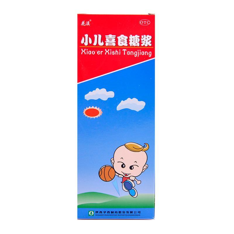 陕西华西 小儿喜食糖浆