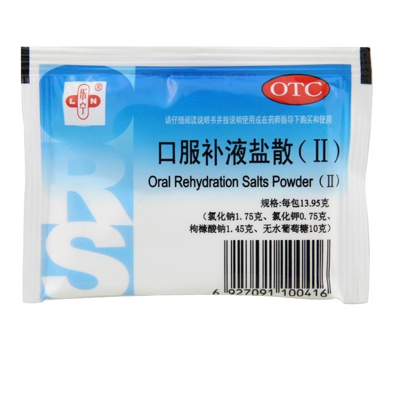 上海衡山 口服补液盐散(Ⅱ)