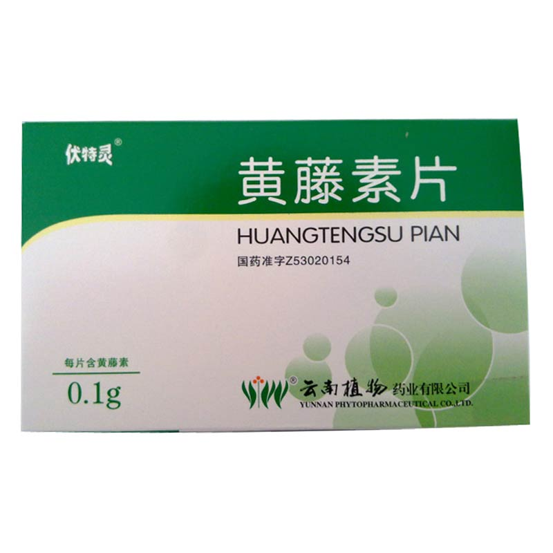 云南植物药业 黄藤素片