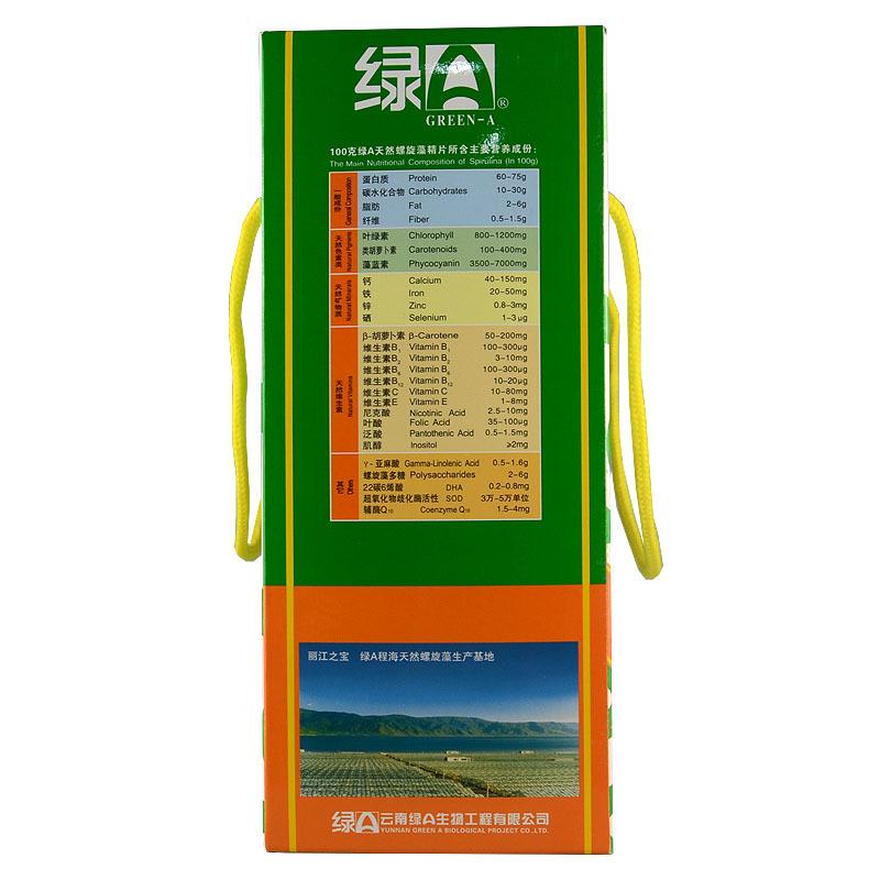 绿A天然螺旋藻精片