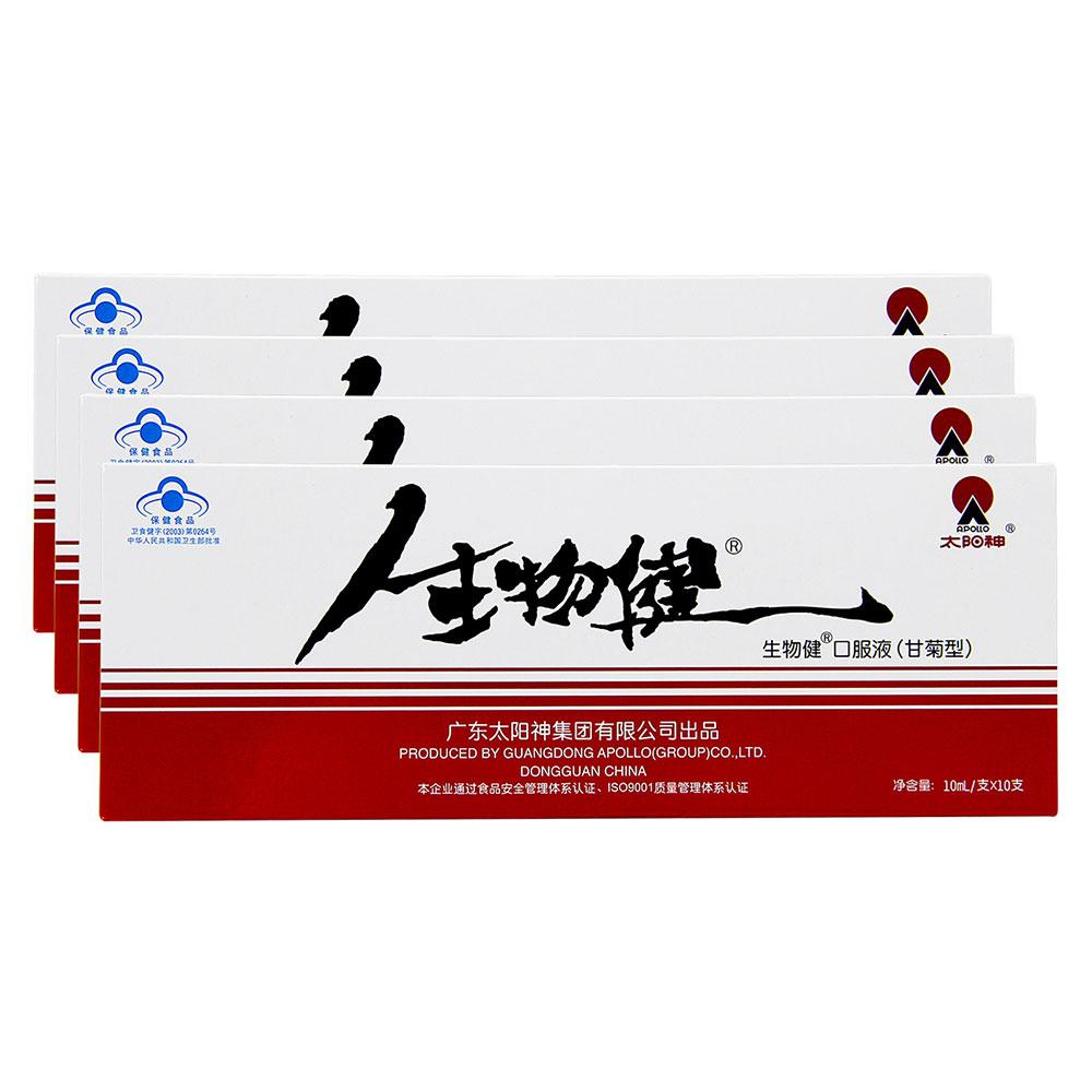 太阳神 太阳神牌生物健R口服液(甘菊型)