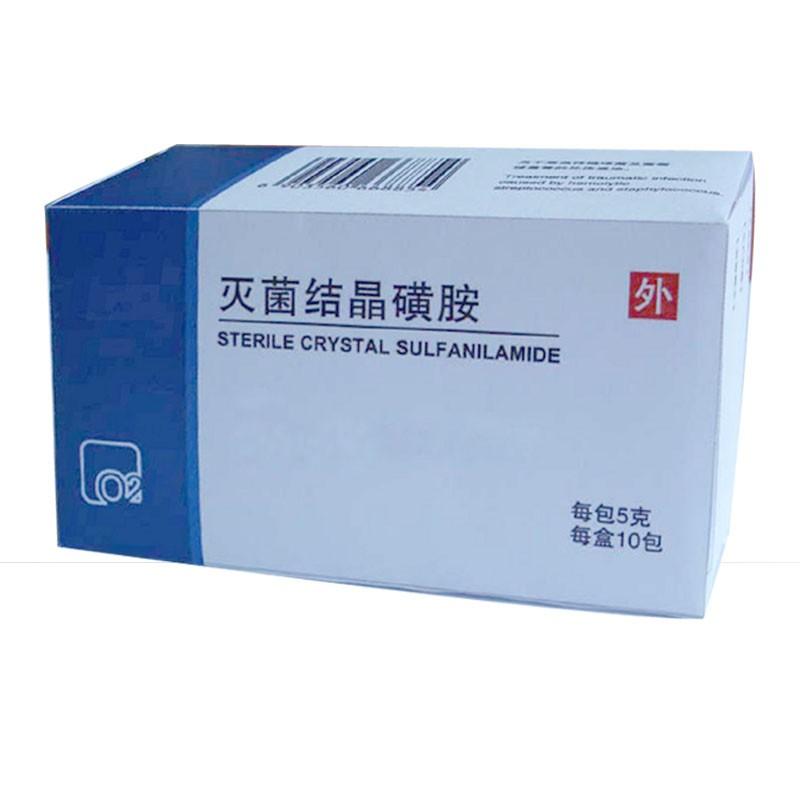 浙江巨泰 灭菌结晶磺胺