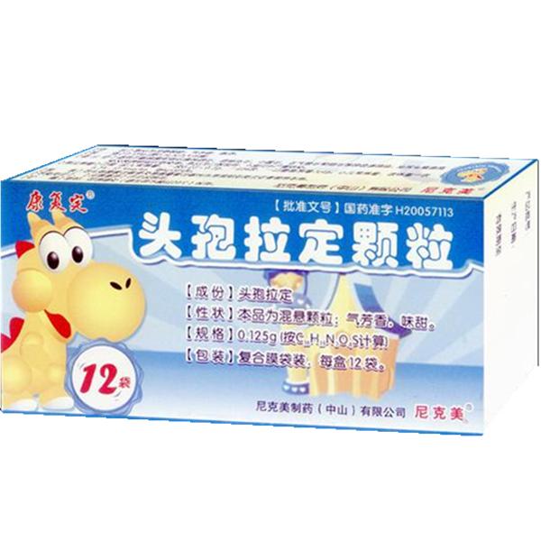 广东香山堂制药 头孢拉定颗粒