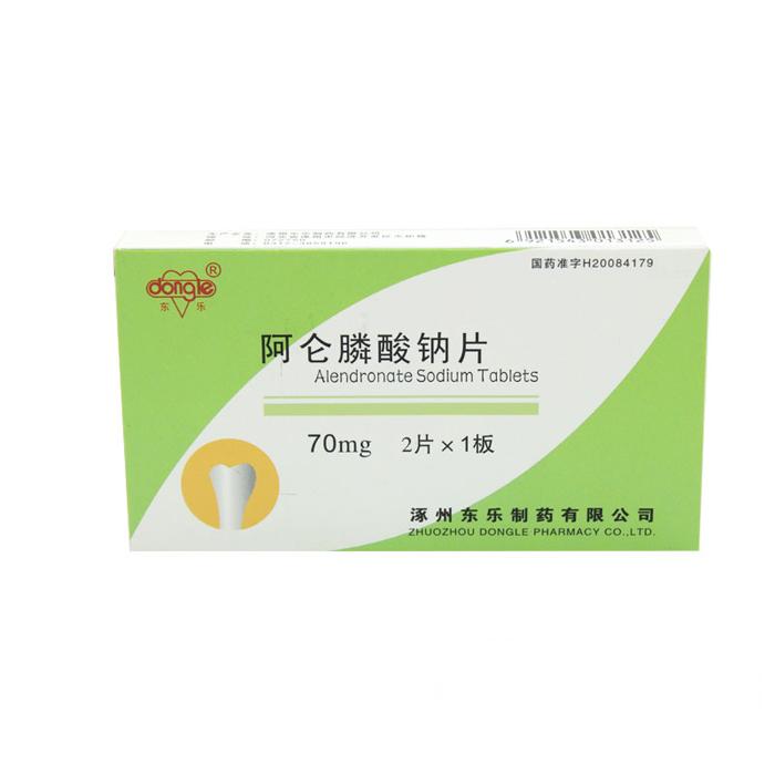 涿州东乐 阿仑膦酸钠片