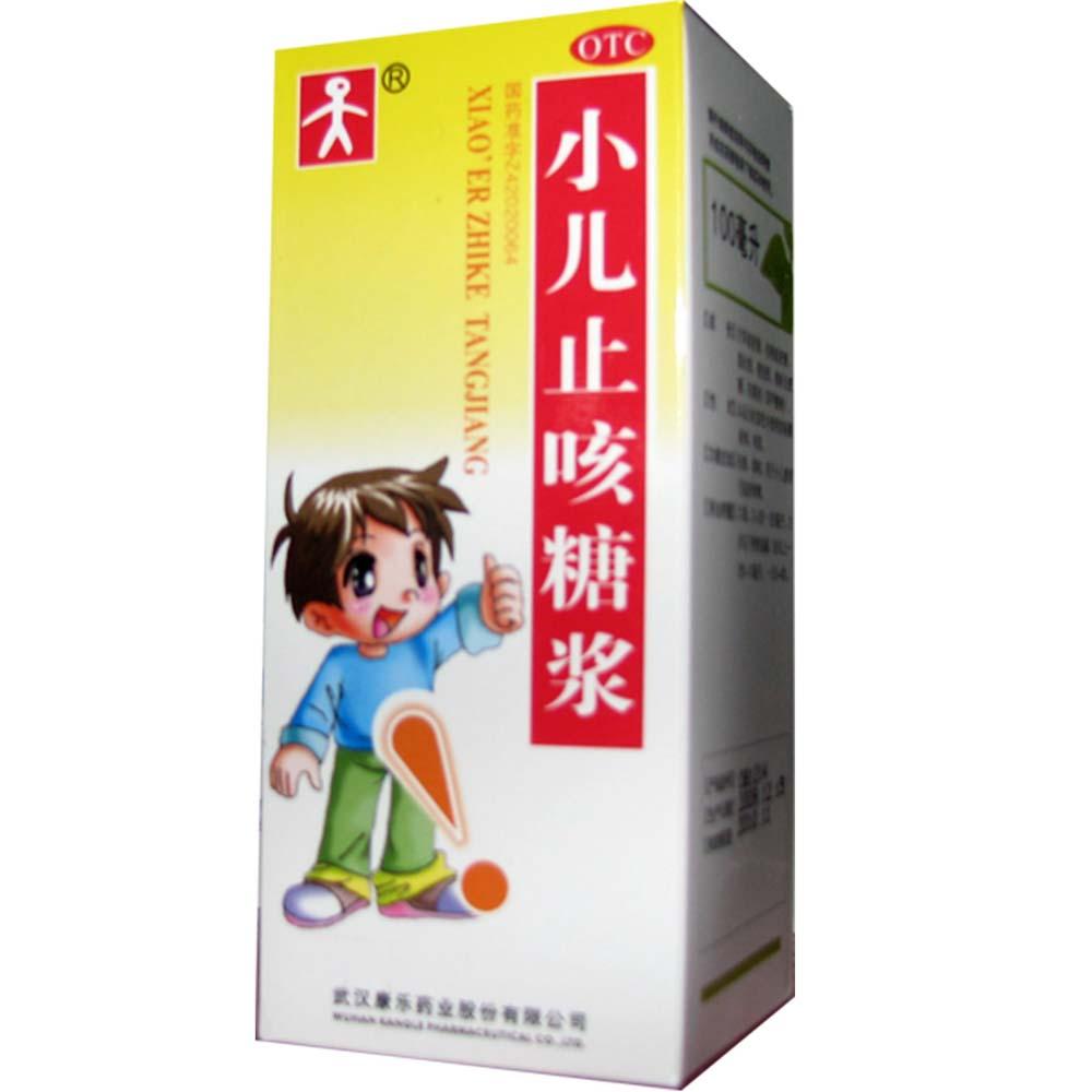武汉康乐 小儿止咳糖浆