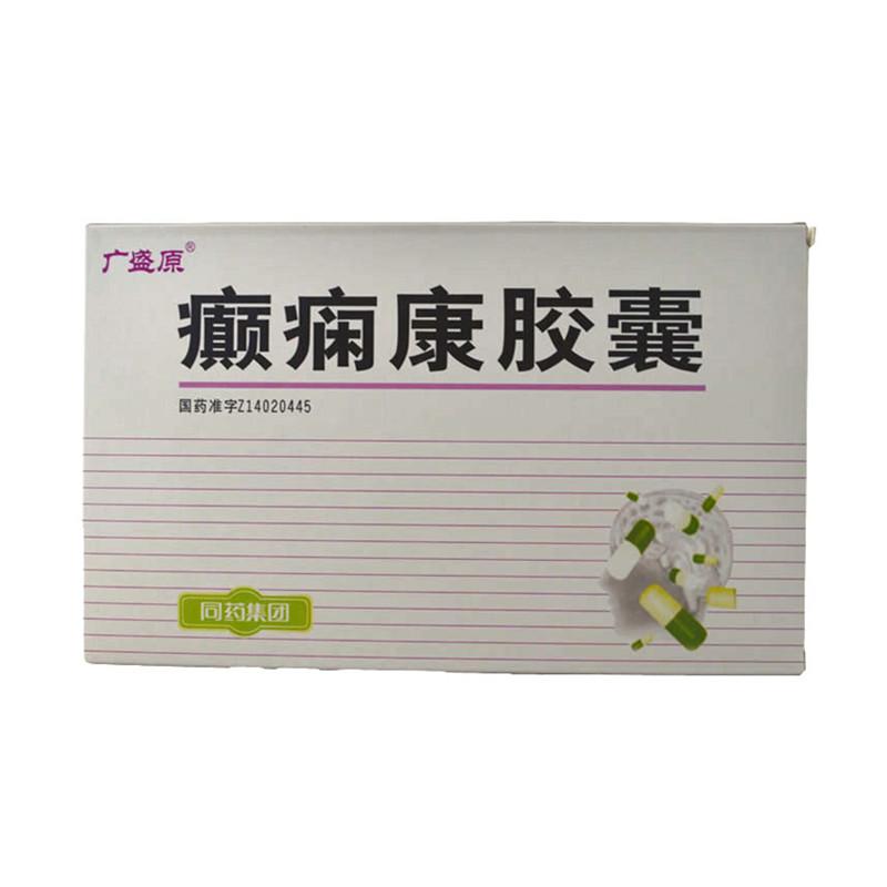 广盛原 癫痫康胶囊