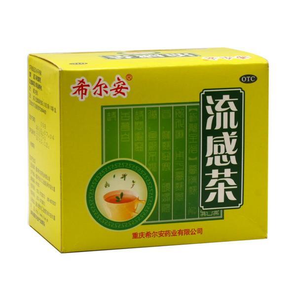 重庆希尔安 流感茶