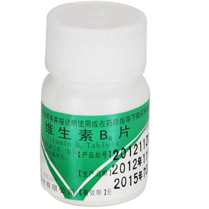 浙江瑞新 维生素B6片