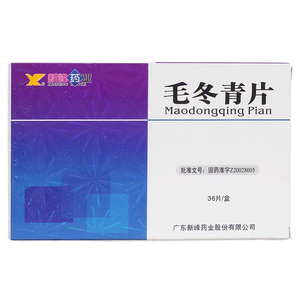 新峰药业 毛冬青片