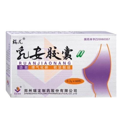 郑州瑞龙 乳安胶囊