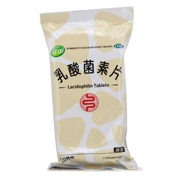 江中 乳酸菌素片