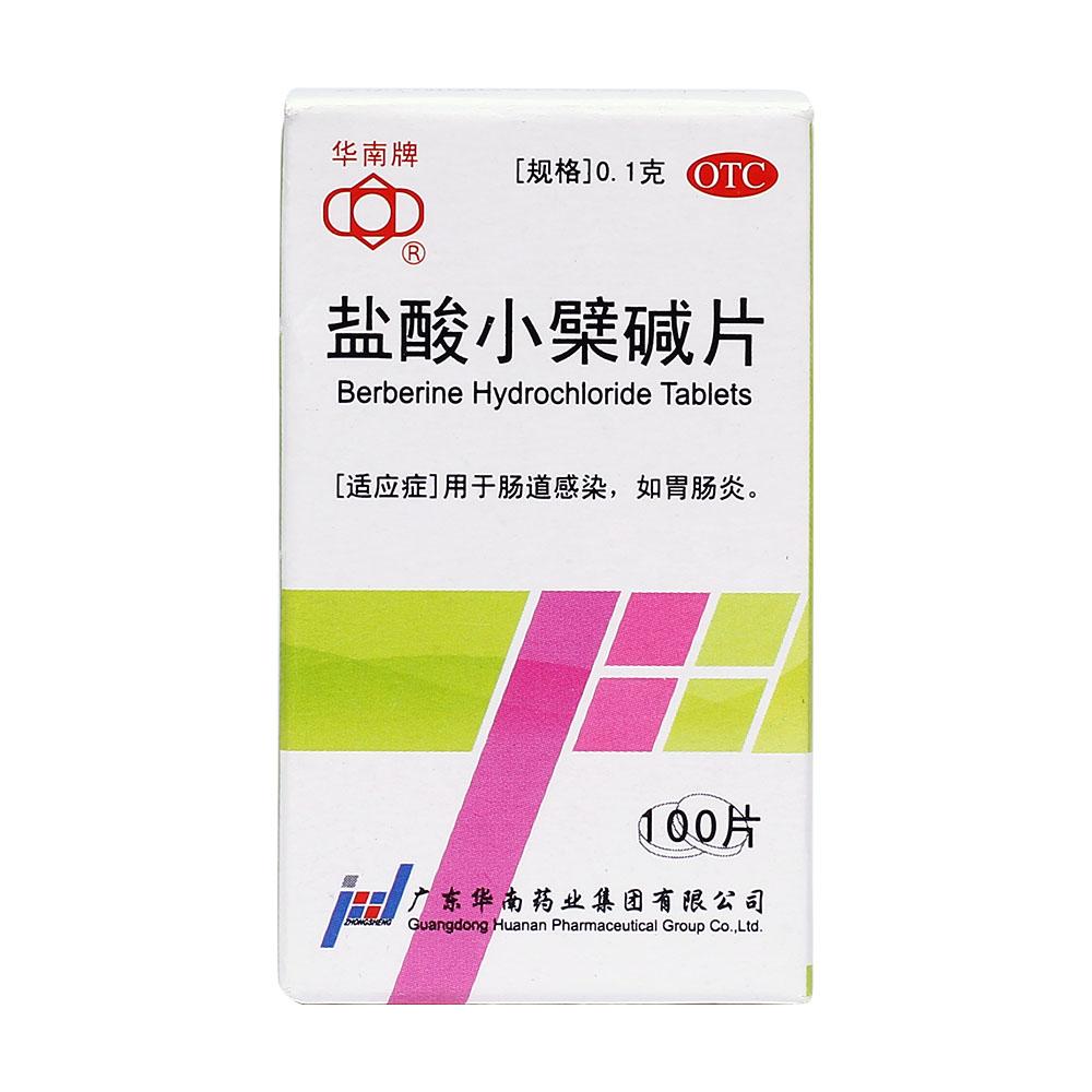 广东华南 盐酸小檗碱片