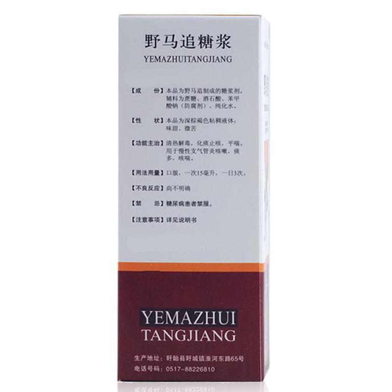 江苏浦金药业 野马追糖浆