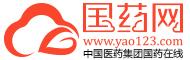 国药网网上药店