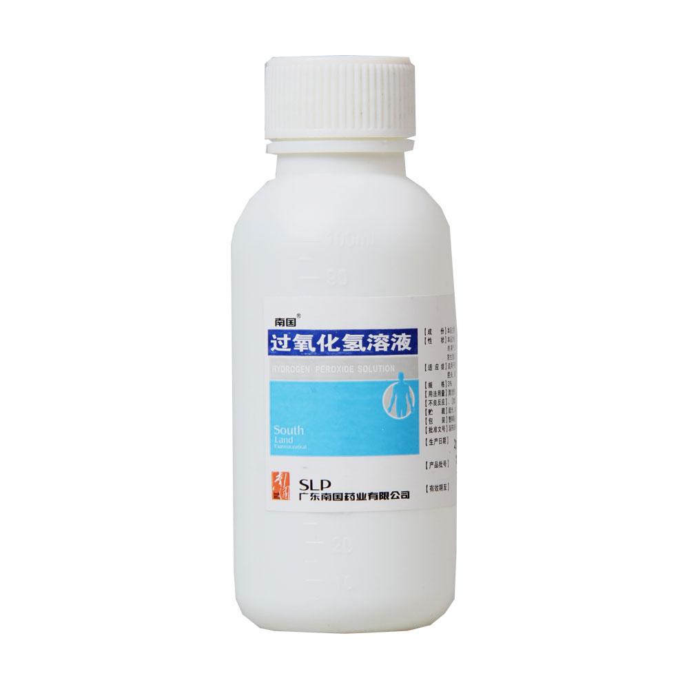 广东南国 过氧化氢溶液