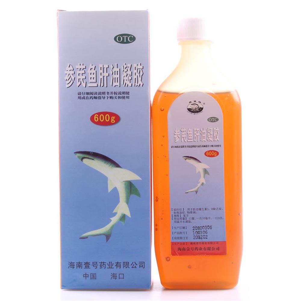 海南壹号 参芪鱼肝油凝胶