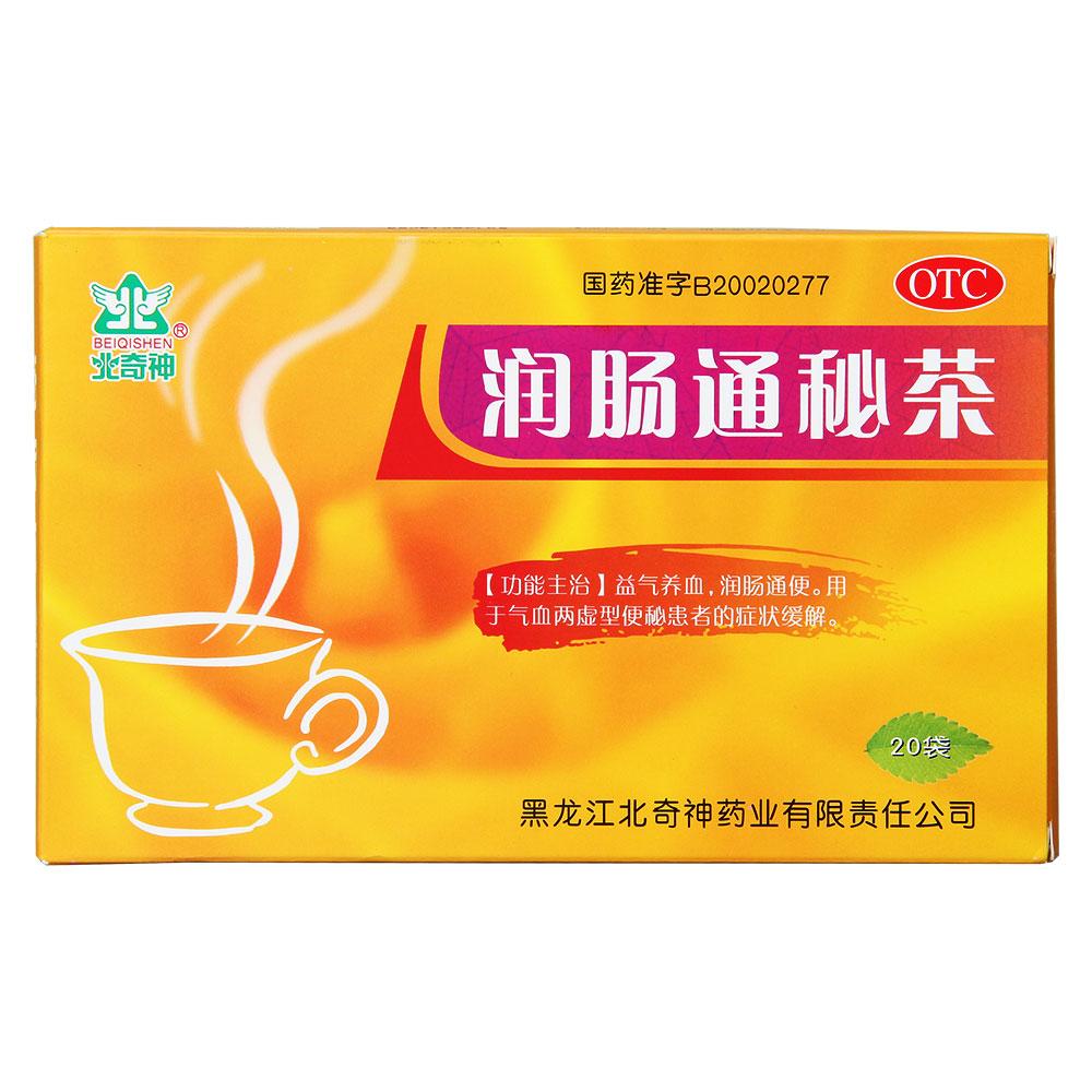 润肠通秘茶