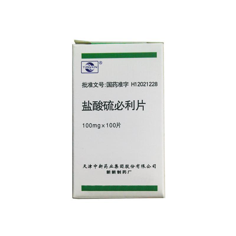 天津中新 盐酸硫必利片