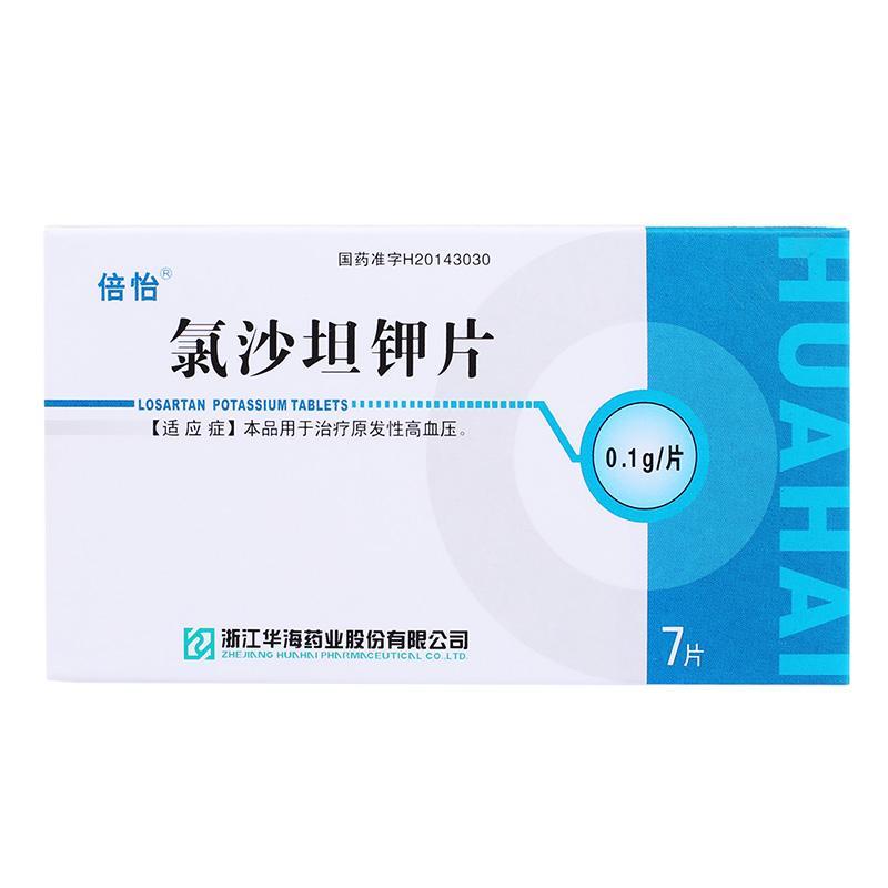 浙江华海 氯沙坦钾片