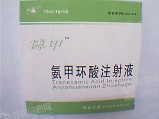 天津金耀 氨甲环酸注射液