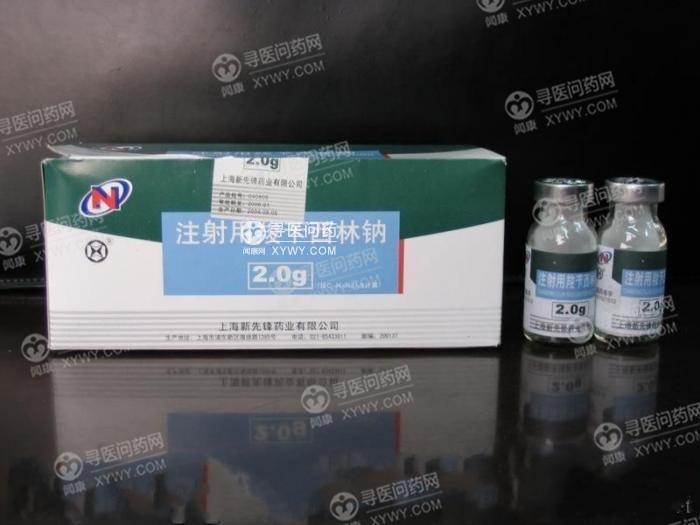 上海上药新亚药业 注射用羧苄西林钠
