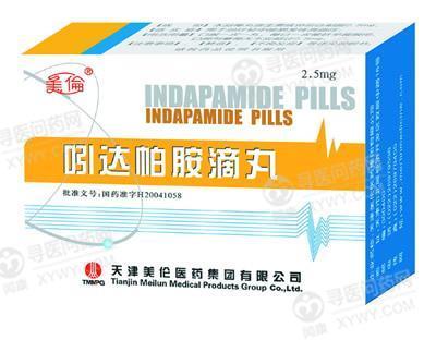 天津美伦 吲达帕胺滴丸