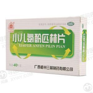 广西梧州三箭 小儿氨酚匹林片