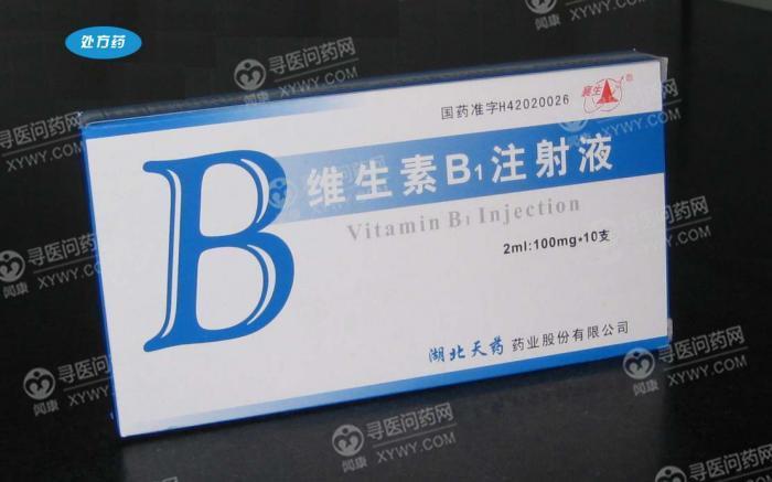 天津金耀 维生素B1注射液