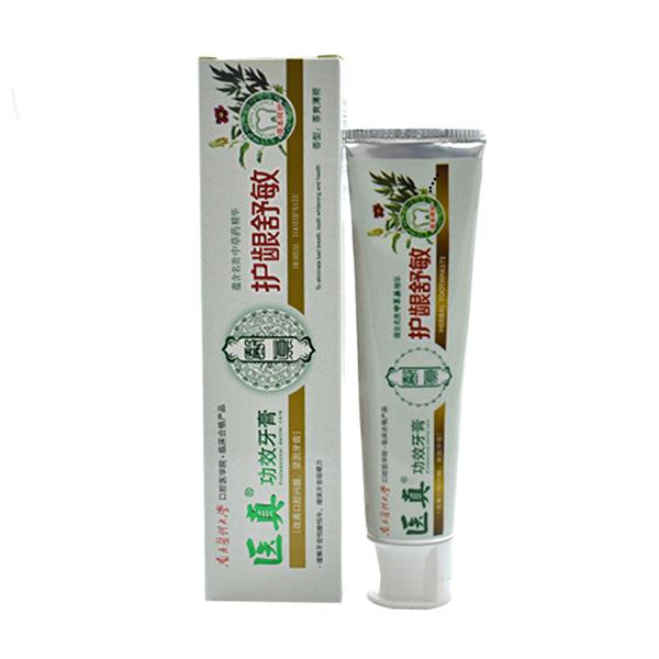 医真护齿舒敏牙膏缓解牙齿敏感脱敏修复牙龈清新薄荷香100g
