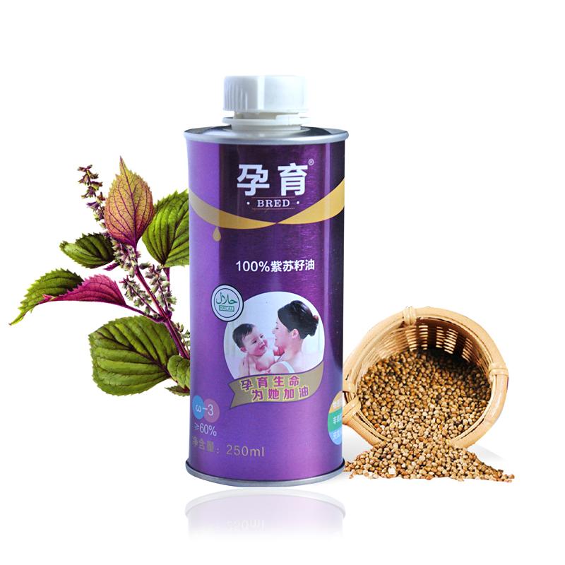 孕育牌紫苏籽油