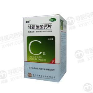 同济堂 牡蛎碳酸钙片