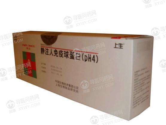 国药集团上海血液制品 静注人免疫球蛋白(pH4)