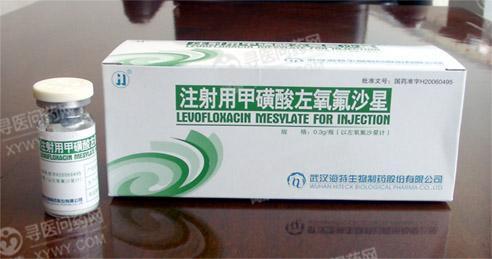 武汉海特 注射用甲磺酸左氧氟沙星