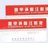 张家港制药 氨甲环酸注射液