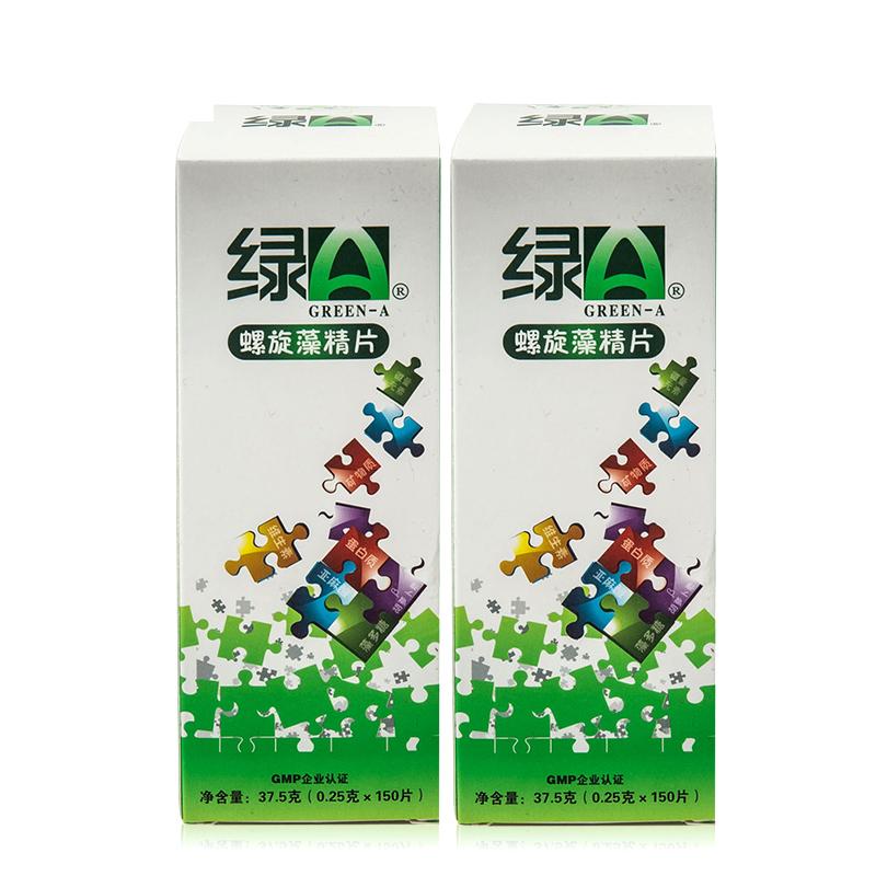绿A牌儿童螺旋藻片2瓶*150粒