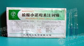 容生 硫酸小诺霉素注射液