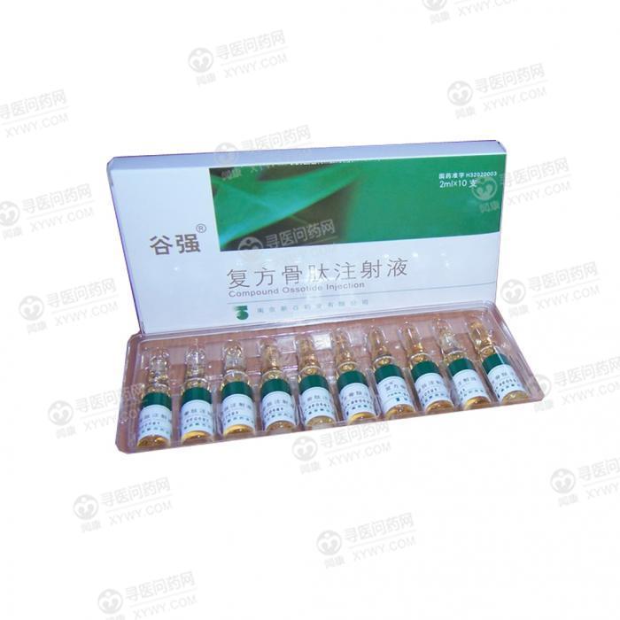 南京新百 复方骨肽注射液
