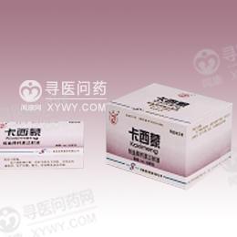 桂林南药 鲑降钙素注射液