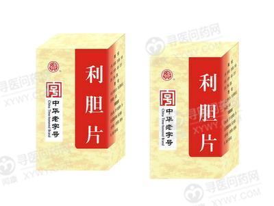广东宏兴 利胆片
