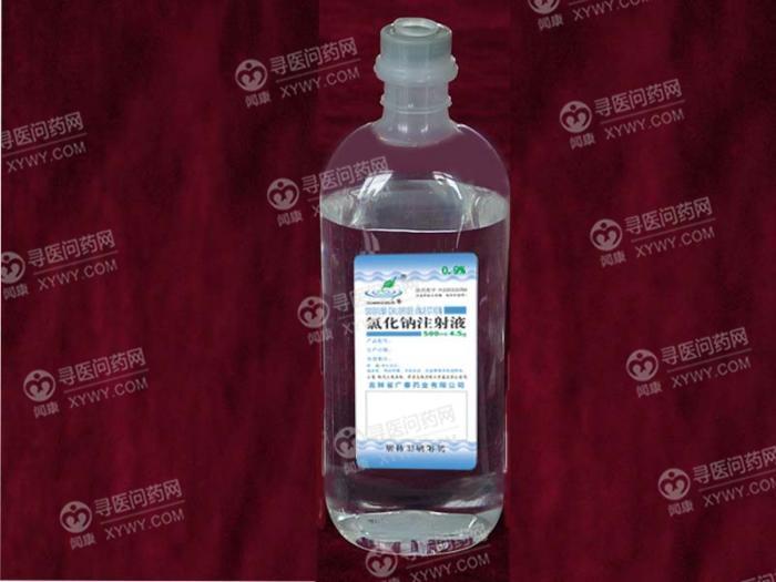 广东南国 氯化钠注射液