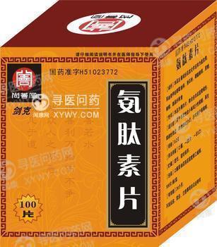 四川尚善堂 氨肽素片