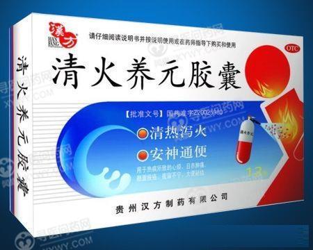 郑州同福生物科技有限公司汉方痛舒乌蛇木瓜胶囊