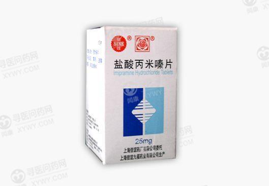 上海上药信谊药厂 盐酸丙米嗪片