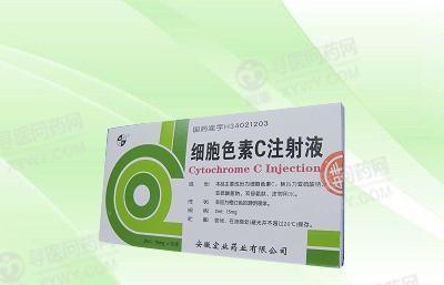 安徽宏业 细胞色素C注射液
