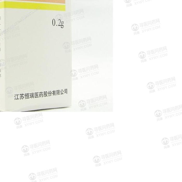 江苏恒瑞 丙戊酸钠片