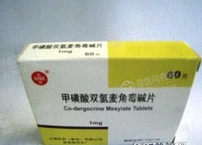 上海上药信谊药厂 甲磺酸双氢麦角毒碱片