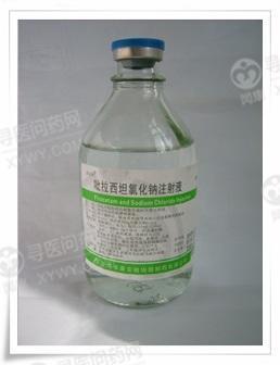 上海华源 吡拉西坦氯化钠注射液