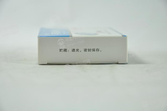 石药 阿莫西林胶囊