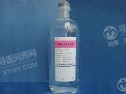 山东威高 乳酸钠林格注射液